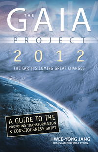 The Gaia Project, by Hwee-Yong Jang