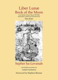 Liber Lunae, Edited by Don Karr